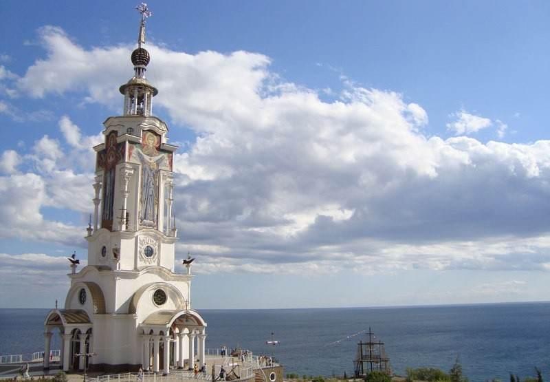 Город Малореченское