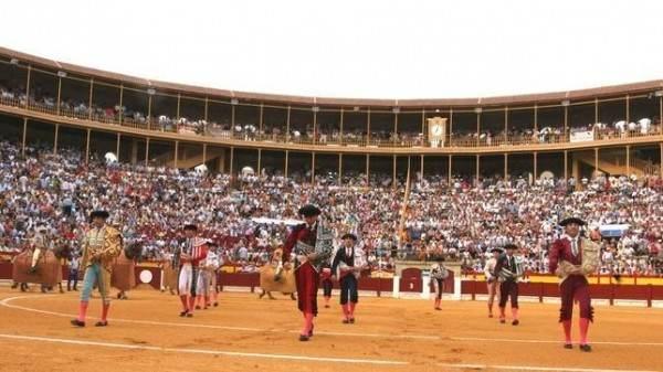 Арена для корриды и музей боя быков