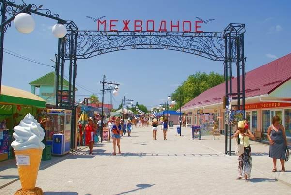Посёлок Межводное