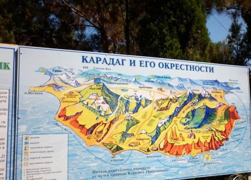 Карадагский природный заповедник - карта