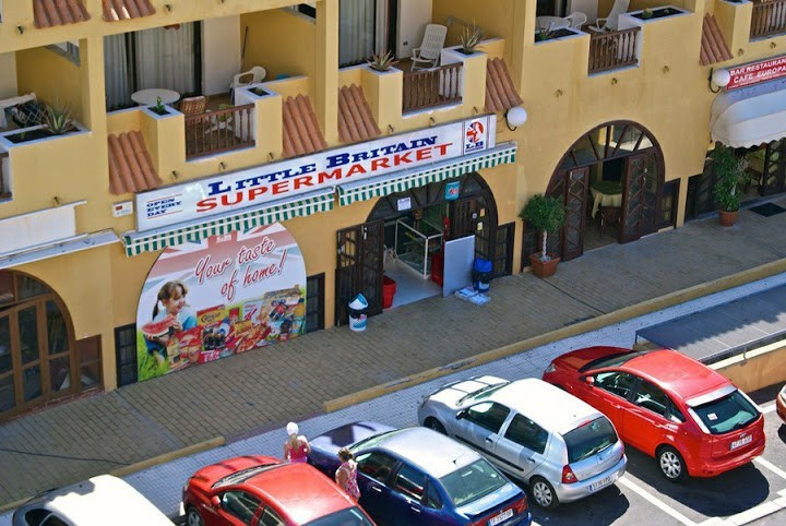 Супермаркет в Кальяо Сальвахе