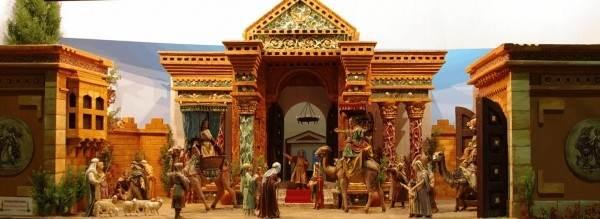 Музей de Belenes (Белен)