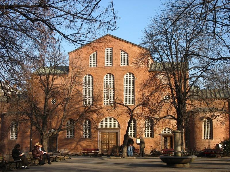 Собор Святой Софии в Софии