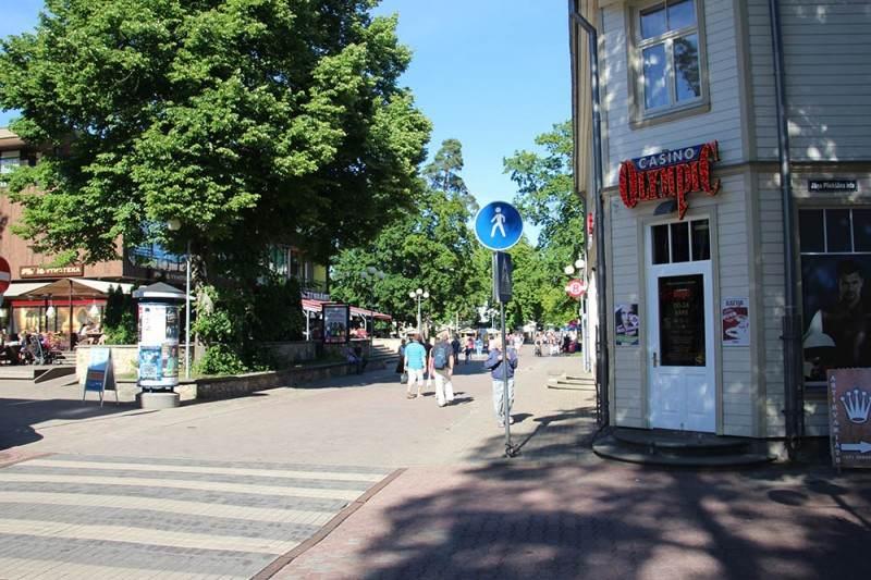 Улица Йомас в Юрмале