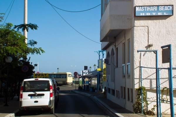 Мастихари