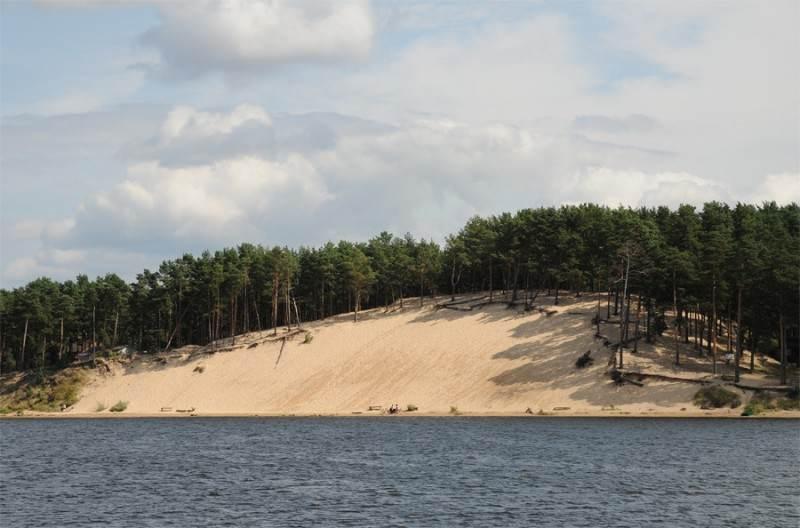Белая дюна в Юрмале