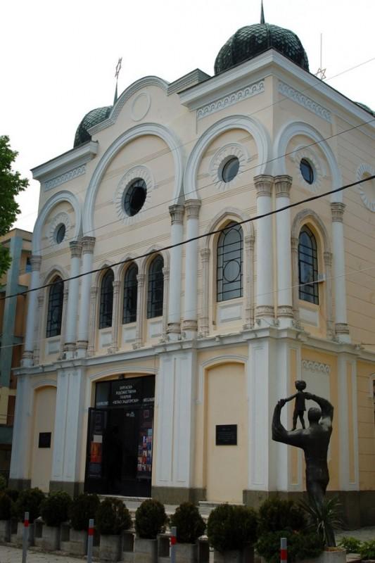 Здание художественной галереи в Бургасе