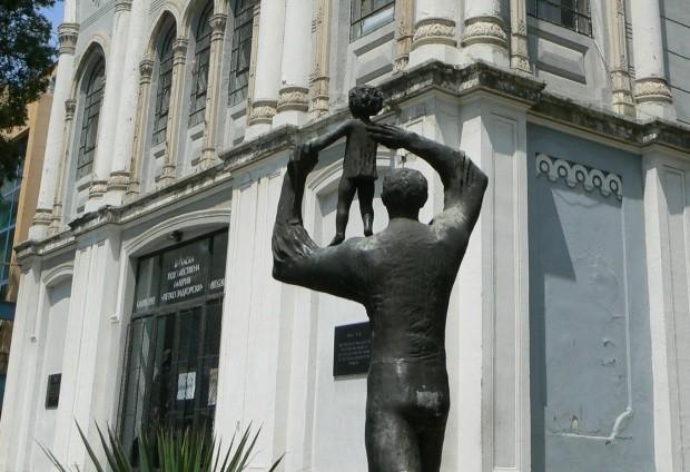 Художественная галерея Бургаса