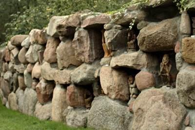 Задумчивая стена (Рупинтойелю)