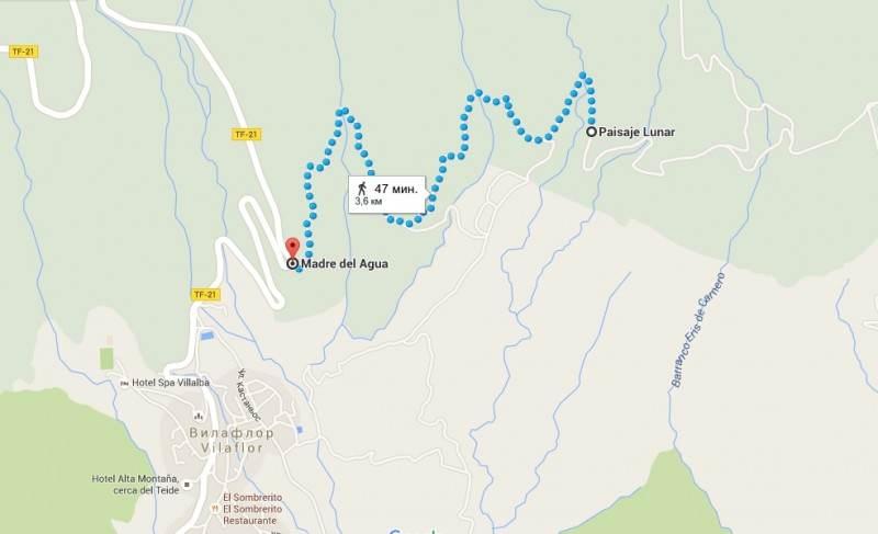 Расстояние от автобусной остановки до удивительного горного образования