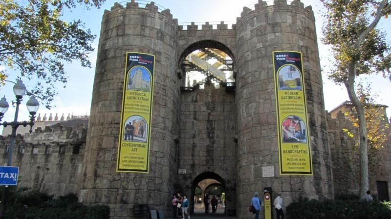 Ворота в Испанскую деревню