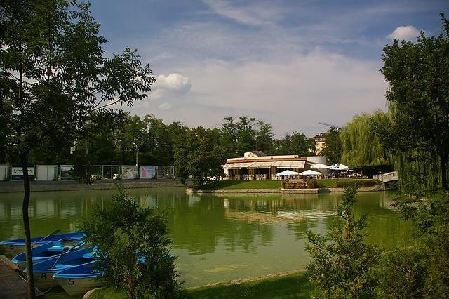 Парк Софии