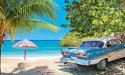 Необычная Куба