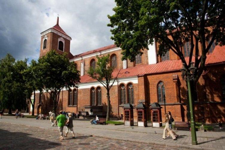 Кафедральная Базилика Св.Петра и Павла