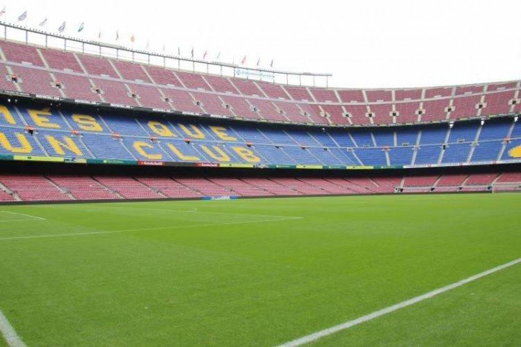 Стадион с места выхода футболистов