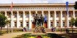 Народная библиотека имени Кирилла и Мефодия в Софии