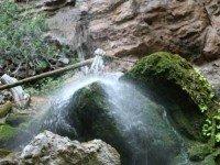 Природный парк Galatzo