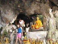 Тигровая пещера Tham Sua