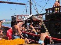 Пиратское парти