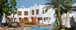 Sharm Inn Amarein 3*