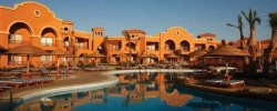 Sea Garden Resort 4*