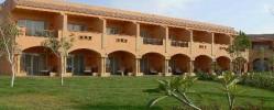 Grand Resta Resort 5*