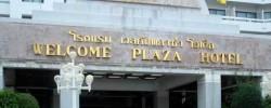 Welcome Plaza 3*