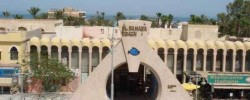 El Samaka Beach 3*