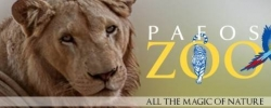 Зоопарк Пафоса