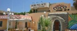 Hor Palace 3*