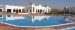 Shores Fantazia Resort Marsa Alam 5*