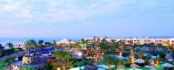 Maritim Golf & Resort 5*