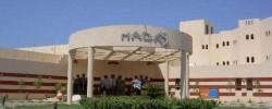 Creative Al-Nada Resort 4*