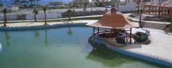 Tiran Hotels & Resort Sharm 4*