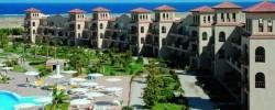 Pensee Azur Resort Marsa Alam 4*