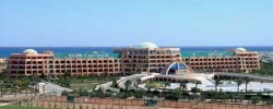 Diamond Beach Resort 5*