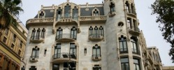 Casa Camper Hotel Barcelona 4*