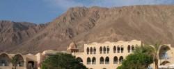 Novotel Sharm El-Sheikh 4*