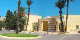 Marhaba Club 3*