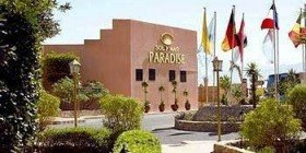 Sol Y Mar Paradise Beach Resort 4*