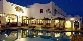 Domina Hotel & Resort El Sultan 5*