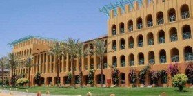 Intercontinental Taba Heights 5*