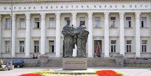 На первом плане скульптуры Кирилла и Мефодия