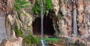 Парк Сама (El Parque Samá)