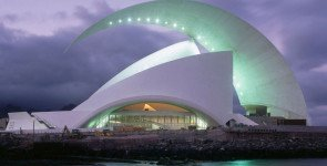 Подсветка концертного зала в вечернее время