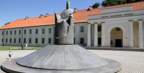 Национальный музей Литвы