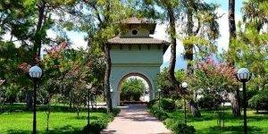 Парковый комплекс «Лунный свет»