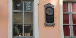 Дом, где останавливался Петр Первый