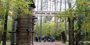 Парк Тервете