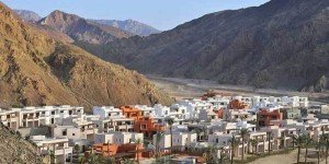 Club Med Egypt Sinai Bay 4*